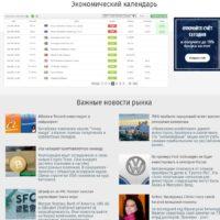Marret Invest аналитика и поддержка