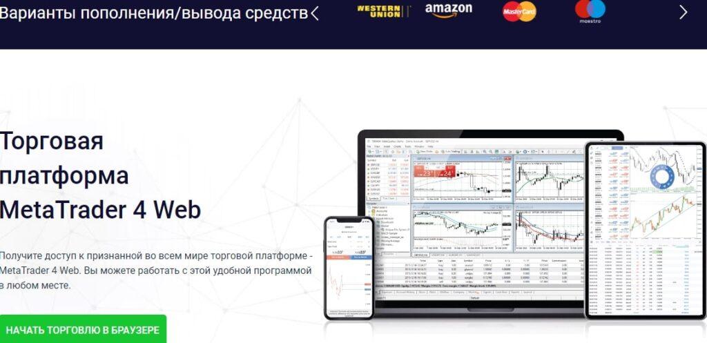 Ren-Capital-Global-типы-счетов